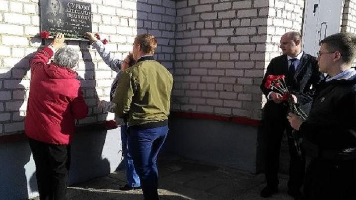 На станции Сарепта в Волгограде увековечили память о герое Великой Отечественной войны