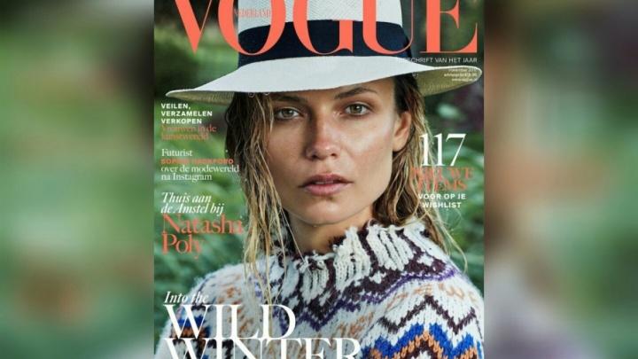 Пермячка Наташа Поли появилась на обложке журнала Vogue в Нидерландах