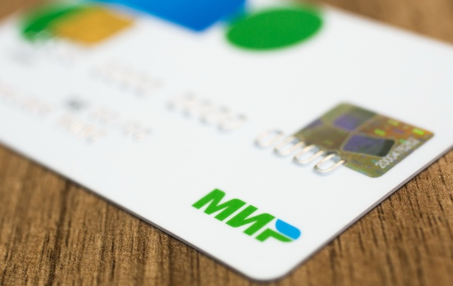 Гид по «Миру»: кто из тюменцев получит новую платежную карту и зачем она нужна