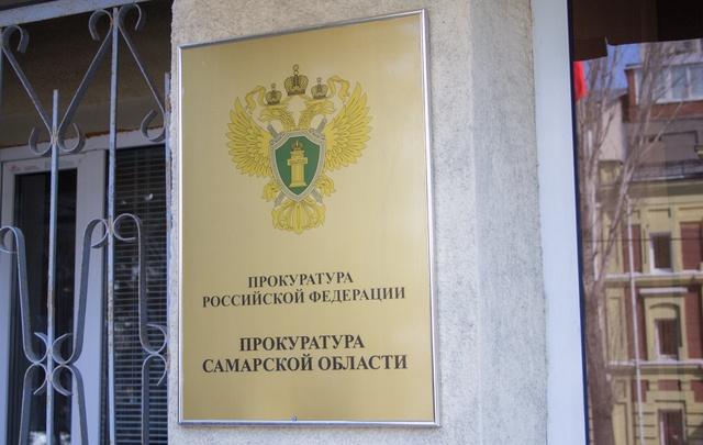 В Самаре прокуратура судится с матерями из-за оформления недвижимости на детей