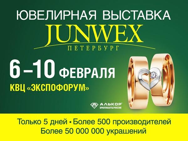 """""""JUNWEX"""""""