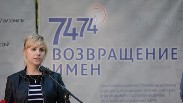 В день 80-летия «Большого террора» в Перми почтят память репрессированных