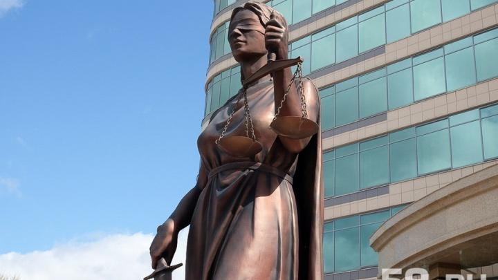 Жителя Прикамья будут судить за аварию, в которой погибли три человека