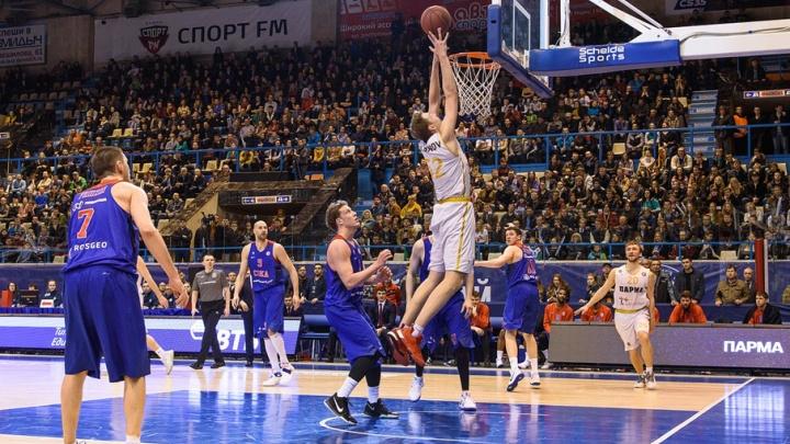 «Парма» продолжит выступать в Единой лиге ВТБ
