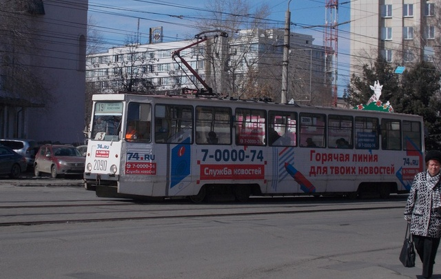 Движение трамваев до Коксохима закроют на три дня