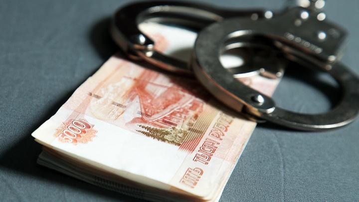 Центр финансовой помощи оставил без 87 млн рублей вкладчиков из двух регионов