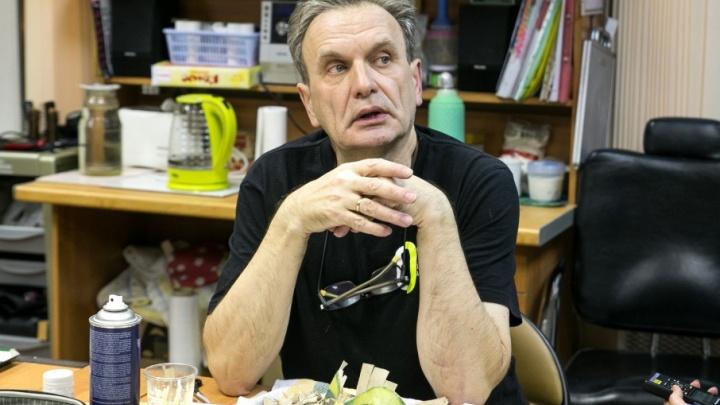 Гримера пермского оперного наградили премией для лучших работников культуры