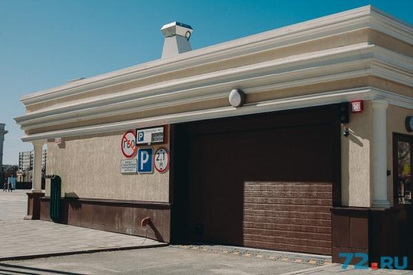 В МКУ «Тюменьгортранс» сказали, что двери были закрыты по техническим причинам