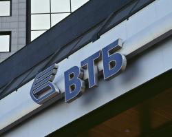 Банк ВТБ развивает сотрудничество с ОАО «РусГидро»
