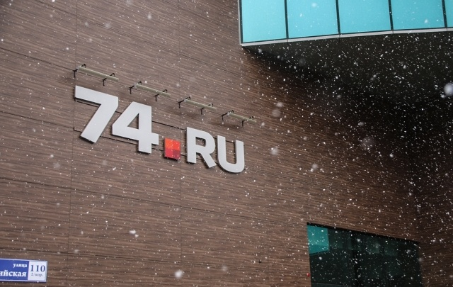 Снегопады в Челябинске продлятся до конца недели