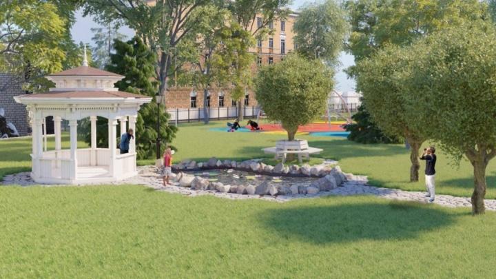 В центре Ярославля появится пруд с беседкой