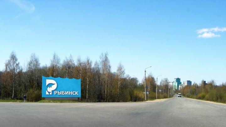 На въезде в Рыбинск поставят антивандальную стелу: фото