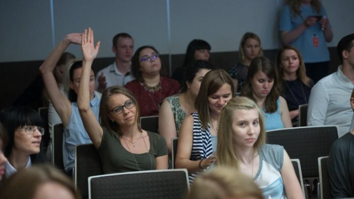 Сайт 63.ru проведет для самарских бизнесменов тренинг по интернет-маркетингу