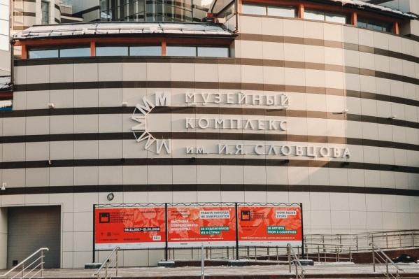Музейный комплекс построен из красного кирпича и сверху облицован плиткой