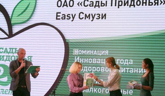 «Сады Придонья» получили премию в области здорового питания