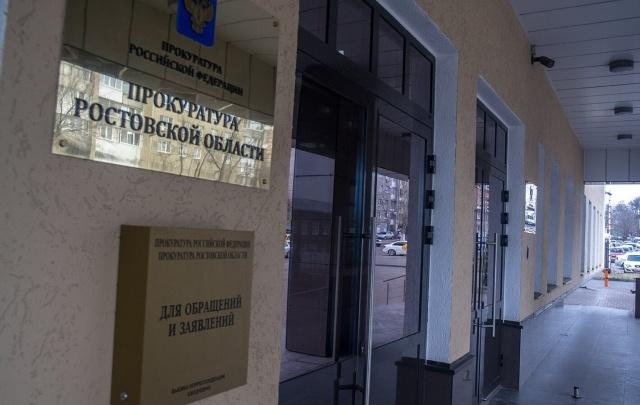 Родители обвинили директора ростовской школы в коррупции и развале учреждения