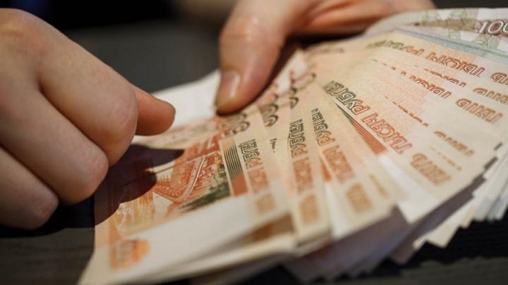 Средняя зарплата тюменских педагогов достигла отметки в 48 700 рублей
