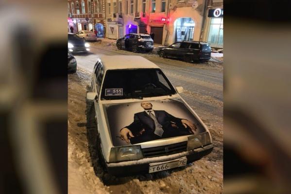 Прокатите, Владимир Владимирович!