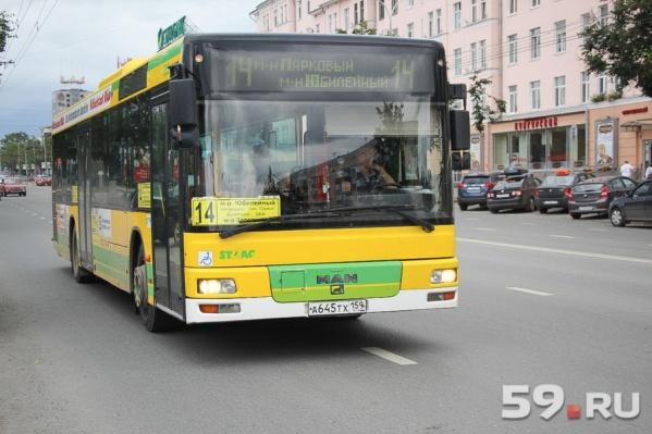 3 сентября в центре города изменится движение автобусов