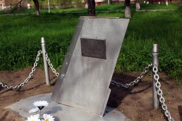 Так в парке 70-летия Победы отмечено место падения Як-52