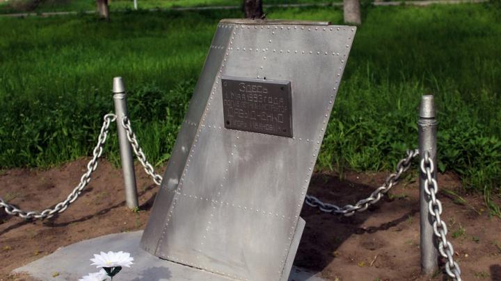 Хроники падающего самолета: трагедия первомайского авиашоу в Волгограде