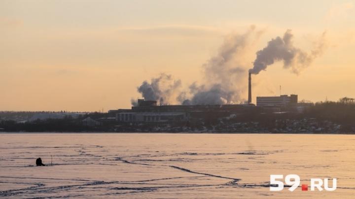Вредные примеси в атмосфере. Синоптики предупредили пермяков о загрязнении воздуха