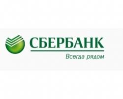 Алексей Кудрин встретился с крупнейшими частными клиентами Сбербанка