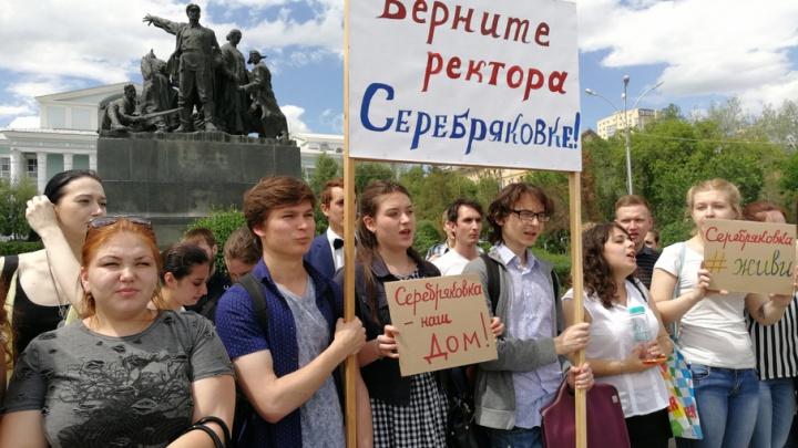 Студенты Серебряковки покричали и спели в защиту ректора
