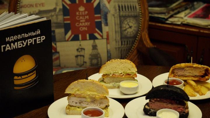 Пять фактов о бургере: отмечаем день рождения гамбургера вместе с пабом Lock Stock