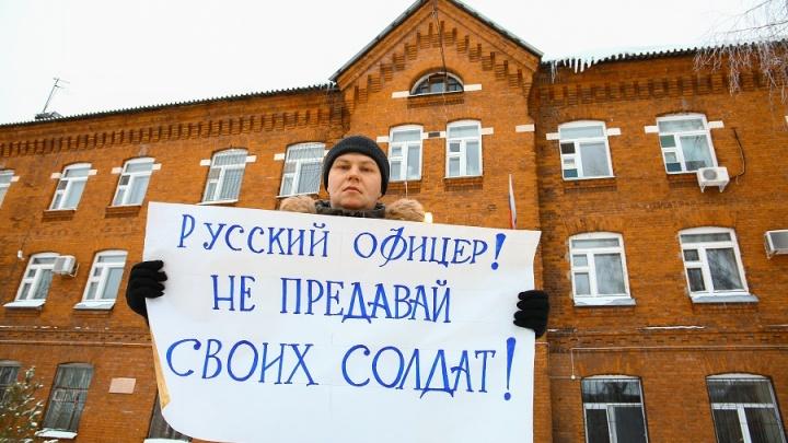 Правозащитники вышли на пикет в Перми, требуя расследовать смерть магнитогорского солдата