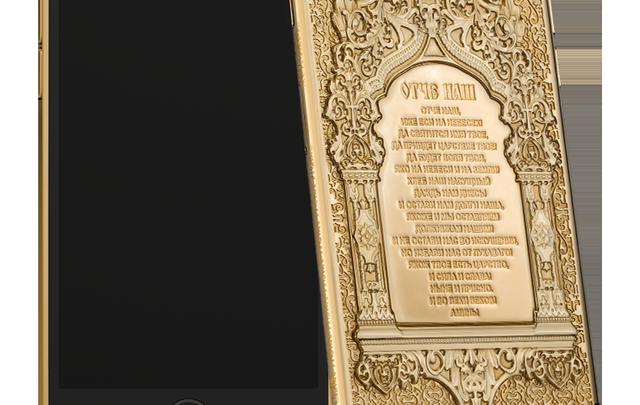 Ярославская епархия раскритиковала «православные» айфоны