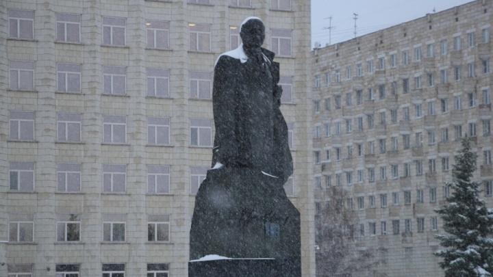 Туманом и снегом закончится рабочая неделя в Архангельской области