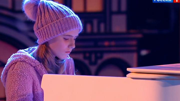 Юная пианистка из Челябинска стала победителем конкурса талантов «Синяя птица»