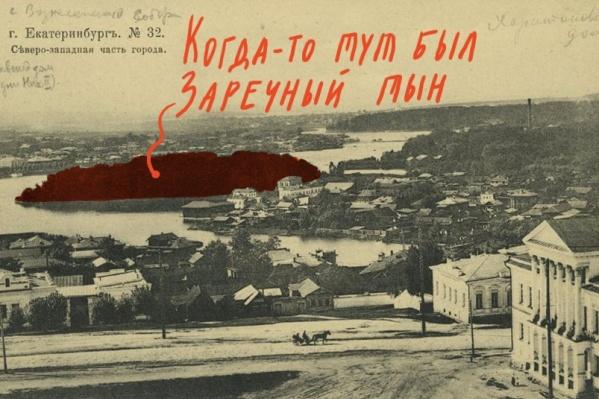 В путеводителесобраны исторические факты о Екатеринбурге.