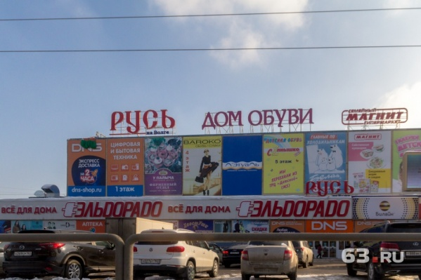 Власти договорились с владельцем ТЦ о ремонте фасада