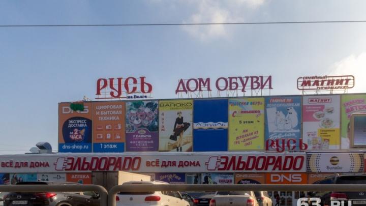 «Сняли рекламу, а там...»: мэрия требует от владельцев ТЦ привести фасады в порядок