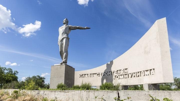 Слава строителям коммунизма