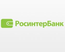 Вклад «Онлайнер» – управляй финансами в РосИнтернет-Банке
