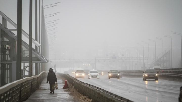Ростовчан предупредили о резком ухудшении погоды в ближайшие часы