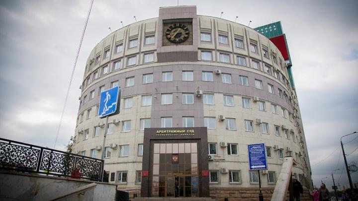 Хакеры уничтожили данные за год арбитражного суда Челябинской области