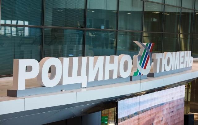 В аэропорту Рощино появился круглосуточный аптечный пункт