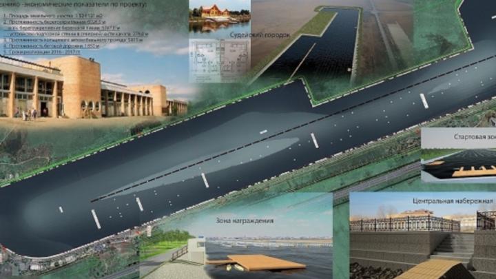 Роллердром за 1,5 млн рублей появится на территории гребного канала «Дон» в Ростове