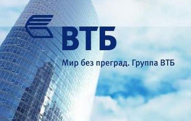 «ВТБ Капитал» стал лауреатом премии Russia PE Awards