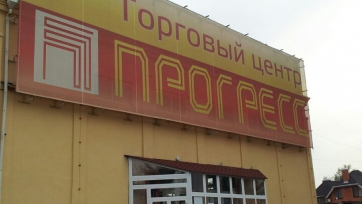 В Ростове за 500 фальшивых евро купили брендовые часы
