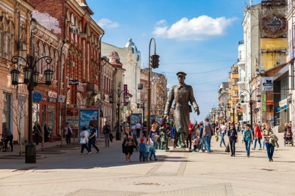 Доходы Самары превысили 14 млрд рублей