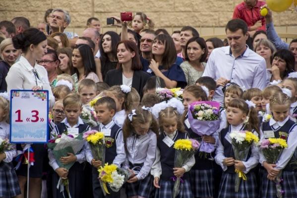 В этом году за школьные парты сядут около 14 тысяч юных ростовчан