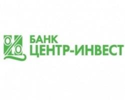 В «Центр-Инвесте» чиновникам Ростова рассказали об антикризисных мерах