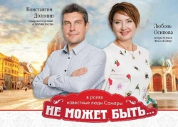 Поволжский банк принял участие в благотворительном спектакле