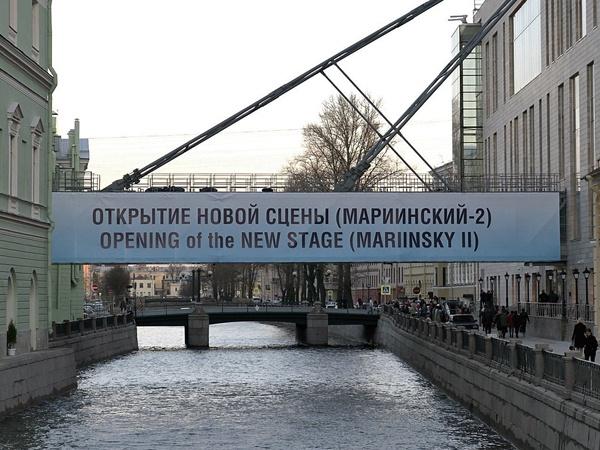 Валентин Барановский/Коммерсантъ