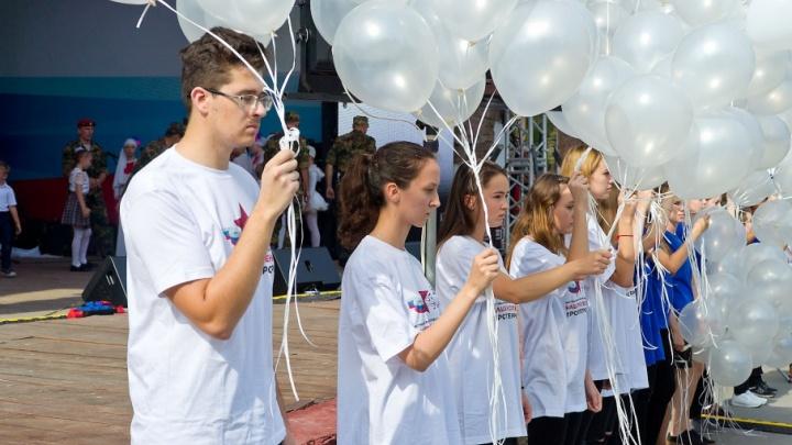 Одолеем сообща: в Челябинске почтили память жертв терроризма концертом и белыми воздушными шарами